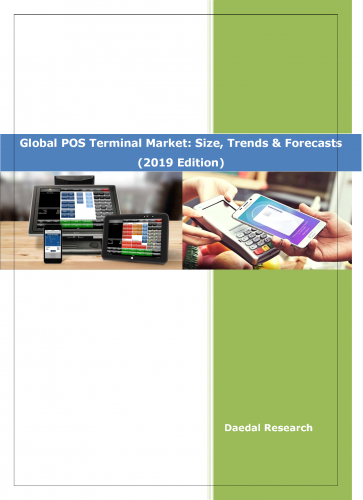 Point of sale software free for small business united states | POS Terminals TRends | POS systems for small businesses united states